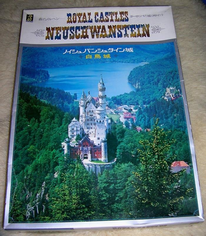 DOYUSHA Neuschwanstein Castle Plastic Model Kit 1/220 Scale Vintage Japan