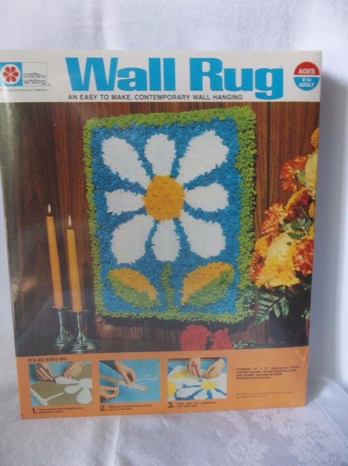Rare Sealed Vintage 1973 Milton Bradley Whiting Wall Rug Kit Flower Wall Hanging
