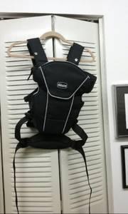 Chicco Ultrasoft Magic Infant Carrier....Front or Back (Plantation)
