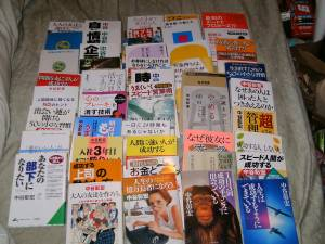 Japanese Books (SW Portland)
