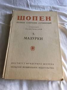 Hardback book of Chopin Mazurkas
