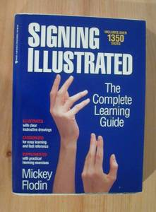 Sign Language, Deaf Culture (ASL) - Books and Video (Midtown West)