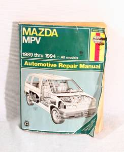 Haynes 89-94 Mazda MPV Repair Manual (16th Ave. And Bethany Home Rd.)