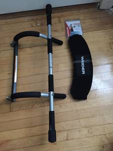 Pull-up bar chin-up bar weight lifting belt (Logan Square)