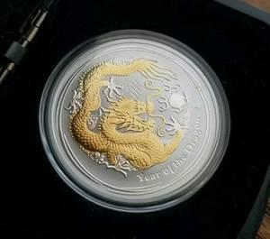 2012 Australia 1 Oz. Fine Silver .999 Year of the Dragon Coin Bullion (Tuttle)