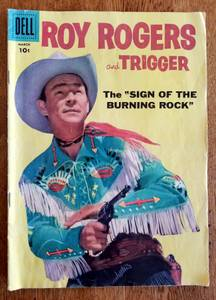 Roy Rogers and Trigger 1958 comic book (Twin Falls)