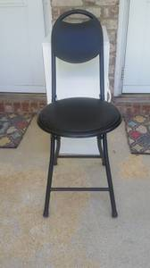 Small Folding Chair (Cary)