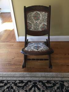 Rocking Chair (Montgomery Village)