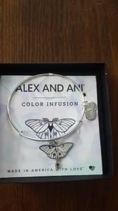 Alex & Ani bracelet (Lutherville)