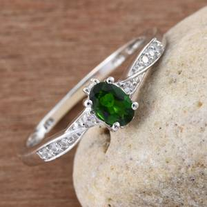 Russian Chrome Diopside Ring (Glendale)