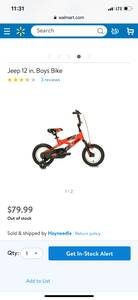 Kids bike-NEW