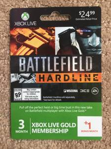 Xbox Live Gold 4 Months (Barboursville)