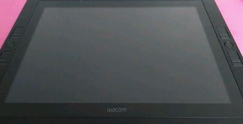Wacom Cintiq 21UX / DTK-2100 21