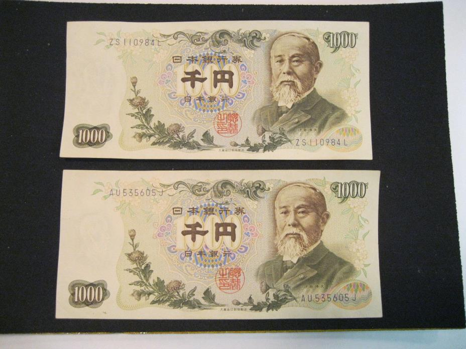 2) Japan Nippon Ginko 1000 Yen Bank Note  estate collection