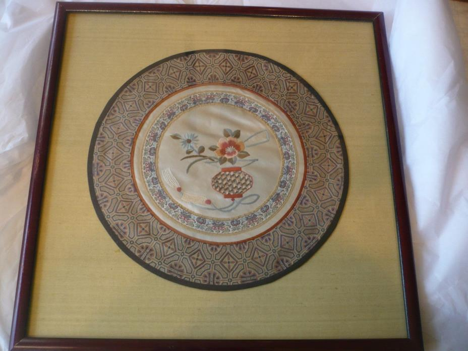 VINTAGE CHINESE SILK EMBROIDERY - ROUND