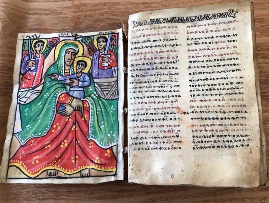 A Lavishly Illustrated Antique Coptic Ethiopian Bible
