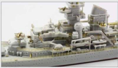 Eduard Models Prinz Eugen 1945 Photo-Etch 8591437170302