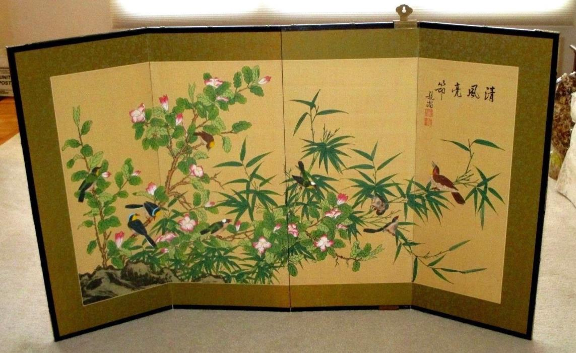 Oriental Wall Panels - For Sale Classifieds