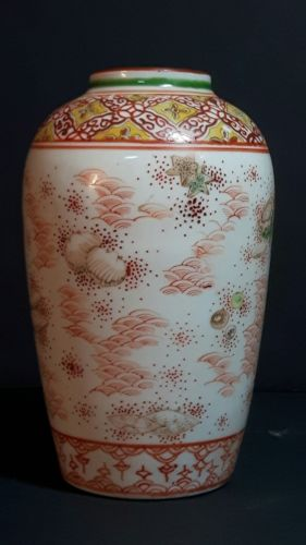 Antique Japanese Vase