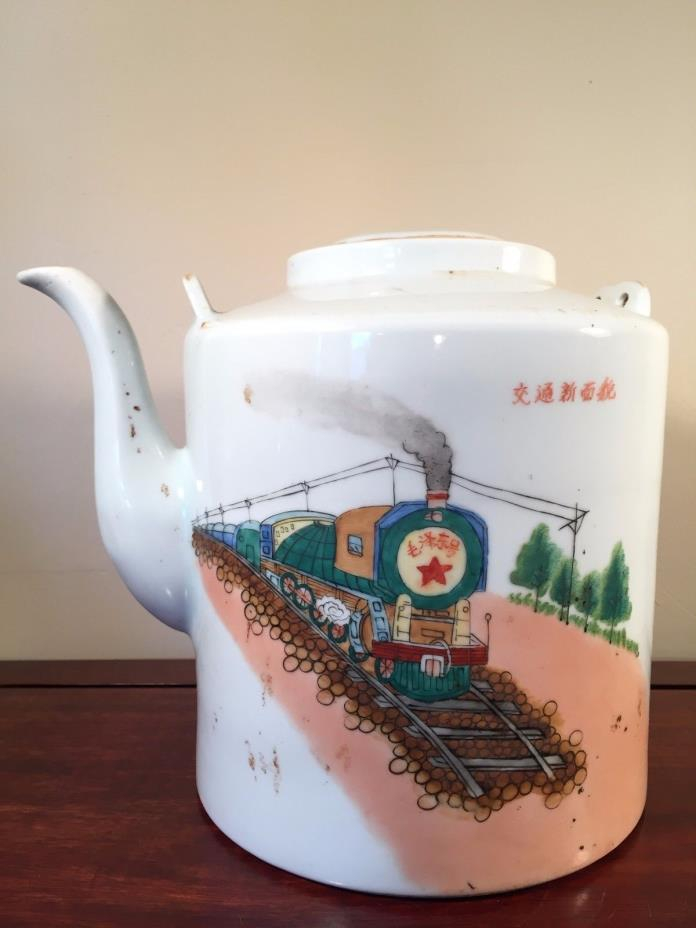 Huge Chinese Porcelain Teapot Decorated with a Train