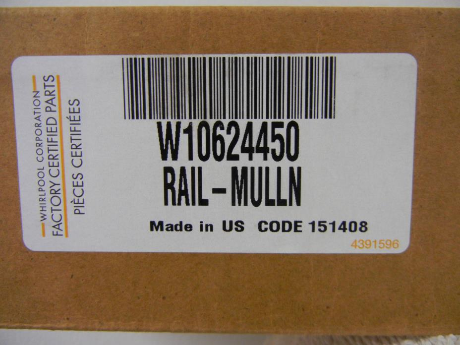 Refrigerator Part : W10624450 RAIL-MULLN (white)