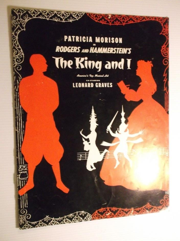 THE KING AND I MUSICAL PROGRAM ROGERS AND HAMMERSTEIN'S VINTAGE RARE NICE!