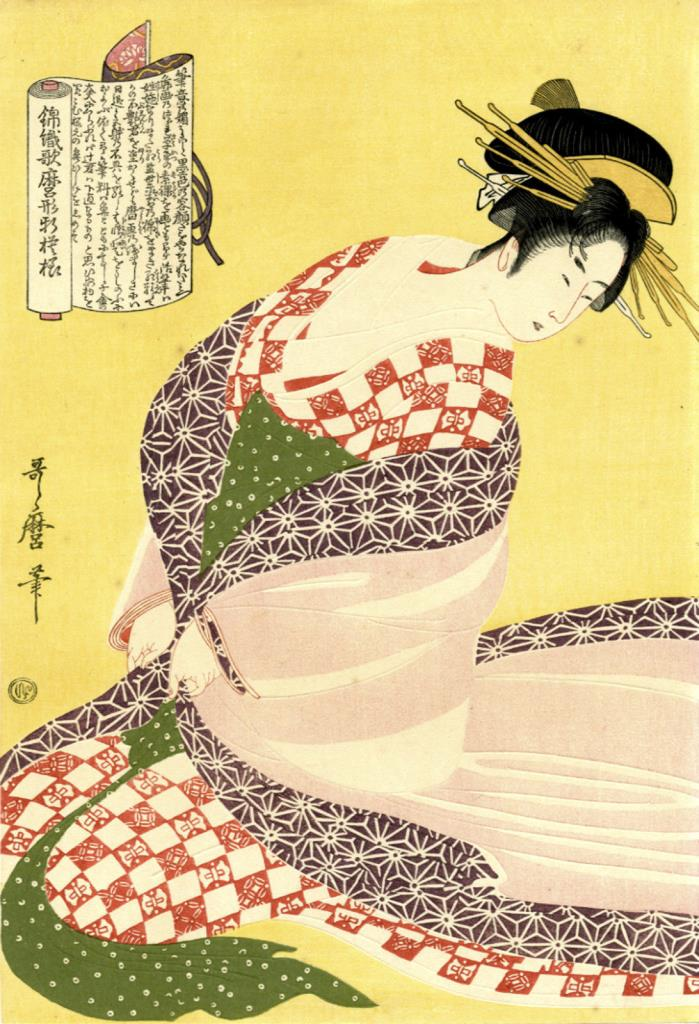 "Exquisite Taisho era UTAMARO Japanese woodblock reprint. ""THE WHITE SURCOAT"""