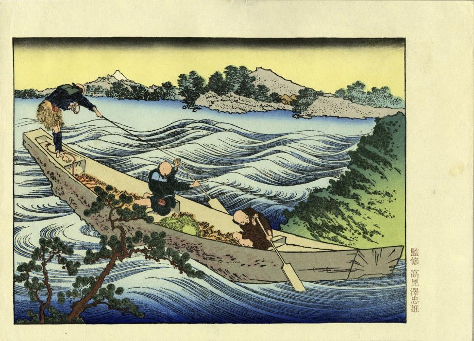 "HOKUSAI Japanese woodblock print:  ""LAKE SUWA, MOUNT FUJI AND YATSUGATAKE"""