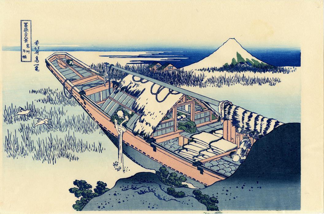 """Famous HOKUSAI Japanese ukiyo-e woodblock print   """"USHIBORI IN HATACHI PROVINCE"""""""