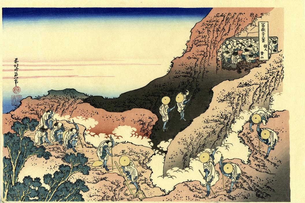"Striking HOKUSAI Japanese woodblock print:  ""WORSHIPERS CLIMBING MOUNT FUJI"""