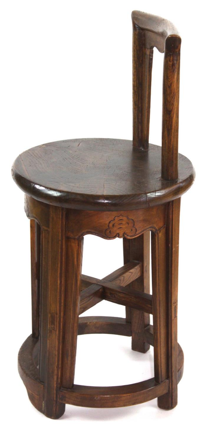Chinese Wood Round Backed Stool Chair, 20th c. w/ Wax Export Seal