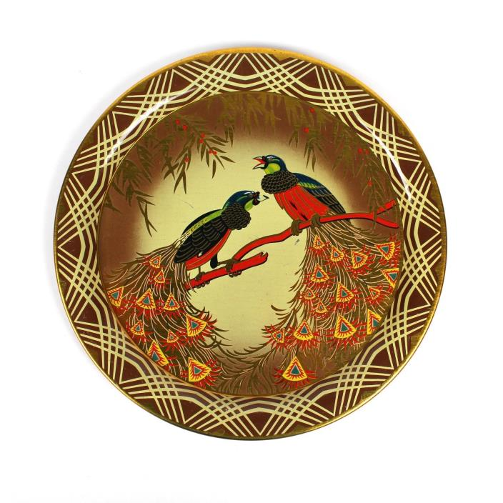 Vintage Metal Peacocks Tray Round Made in England Serving Birds Gold