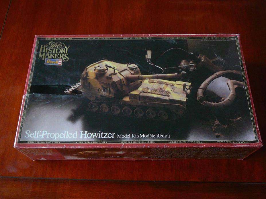 1/32 REVELL  HISTORY MAKERS  M-55M SELF-PROPELLED HOWITZER # 8625, SEALED, MINT
