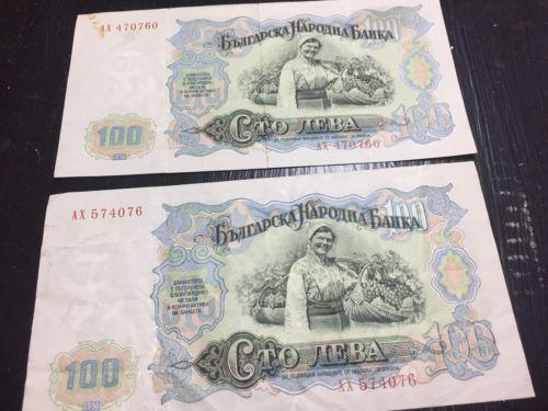 Bulgaria 100 Leva  1951  circulated Banknote Paper Currency 2 Bills VG FS
