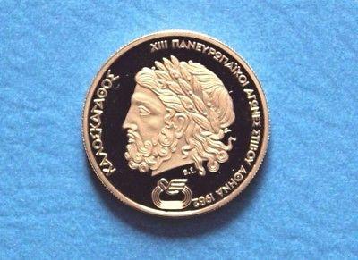 1981 GREECE 5000 DRACHMAS GOLD COIN - PAN-EUROPEAN GAMES PROOF