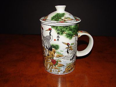 Asian  Chinese Cup With Cranes, Lid, Signed By Artist