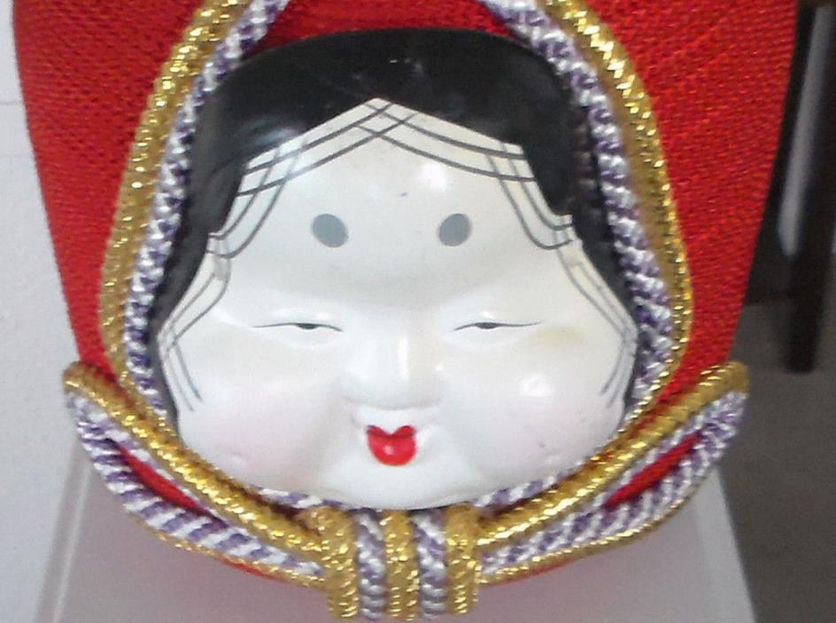 Vintage Japanese Art Ceramic Noh Mask Woman on Corded Bottle