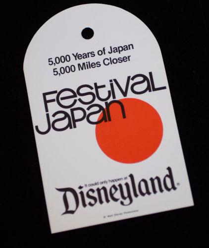 Disneyland Cast Member Hang Tag FESTIVAL JAPAN Walt Disney Productions 1980's