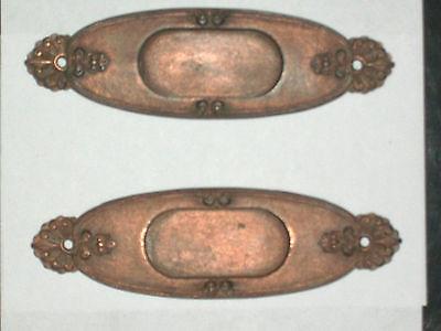 Antique Victorian Pocket Door Pulls 7 1/2