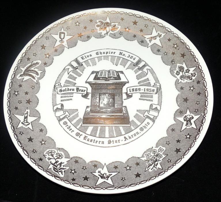 Eastern Stars Elva Chapter Akron OH Golden Year Kettlesprings Kilns Plate 1959