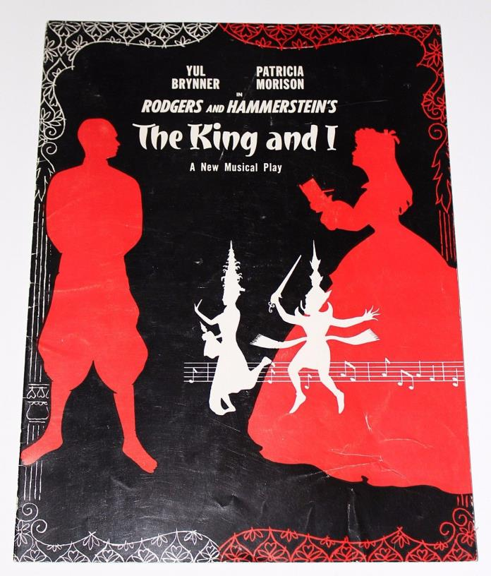 Original 1940s THE KING AND I with Yul Brynner Souvenir Theater Theatre Program