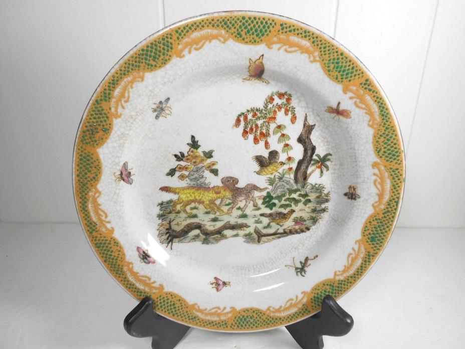 Rare Vintage Wong Lee WL 1895 Porcelain Hand Painted Crackle Chinese Decor Plate