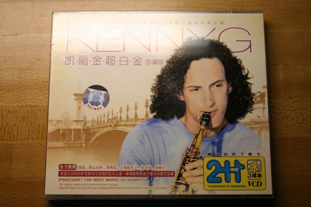 KENNYG Three Brand New KARAOKE VCDs