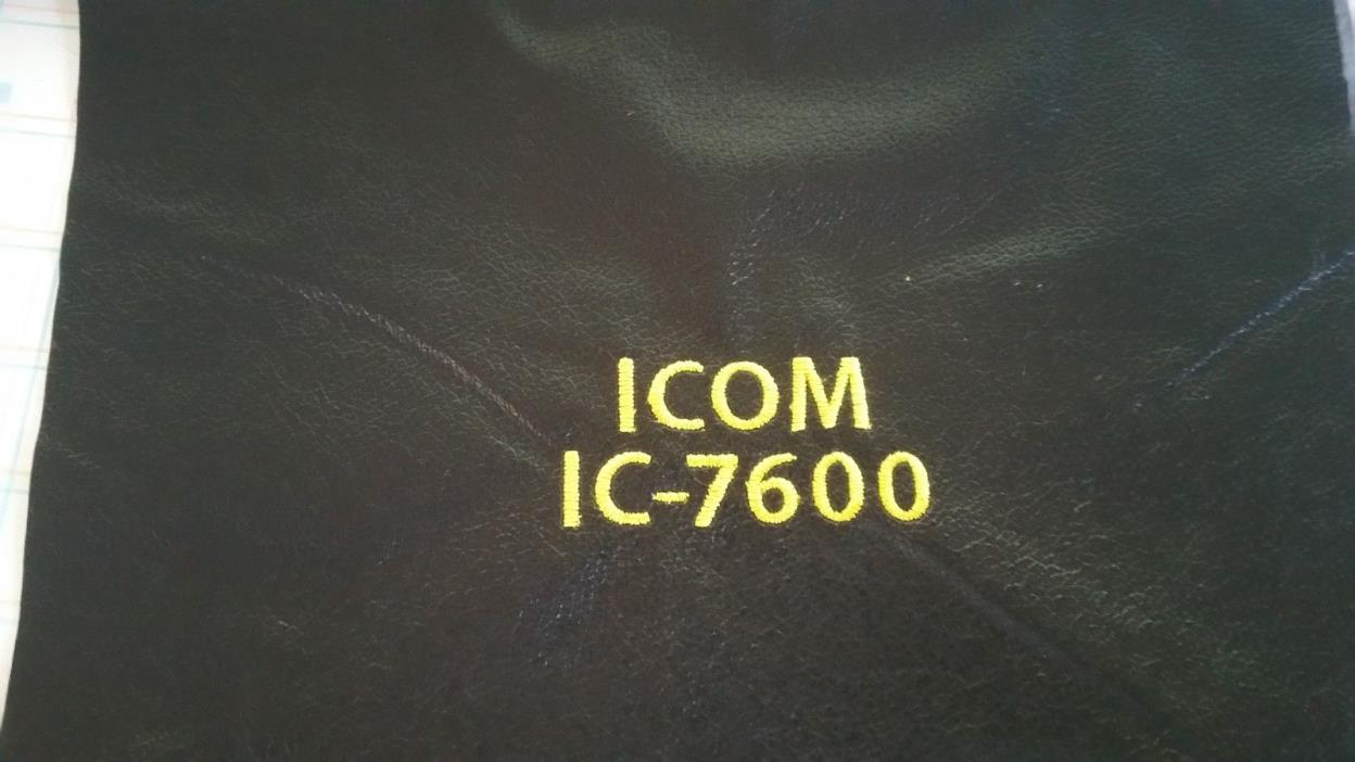 Icom IC-7600 Ham Radio Amateur Radio Dust Cover