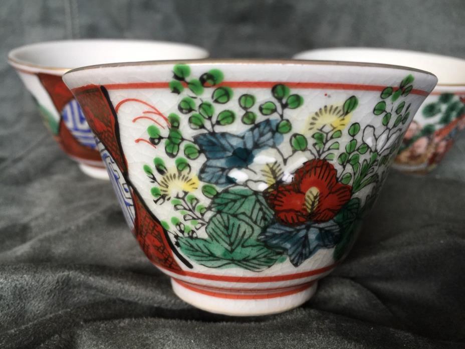 3 Vtg KUTANI ?? JAPANESE SHOZA Mokubei Style Hand painted Porcelain Set Tea Cups