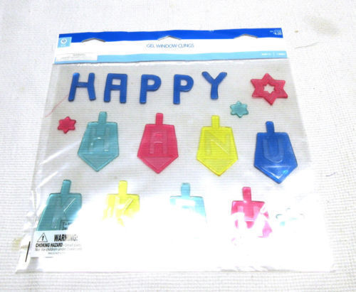 Target Decor Happy Hanukkah Gel Window Clings Multicolor Holiday 1 Sheet