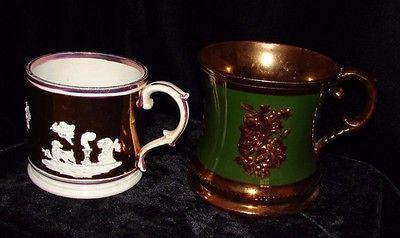 2 PINK COPPER & GREEN 1840'S SUNDERLAND LUSTRE REPOUSSE MUGS