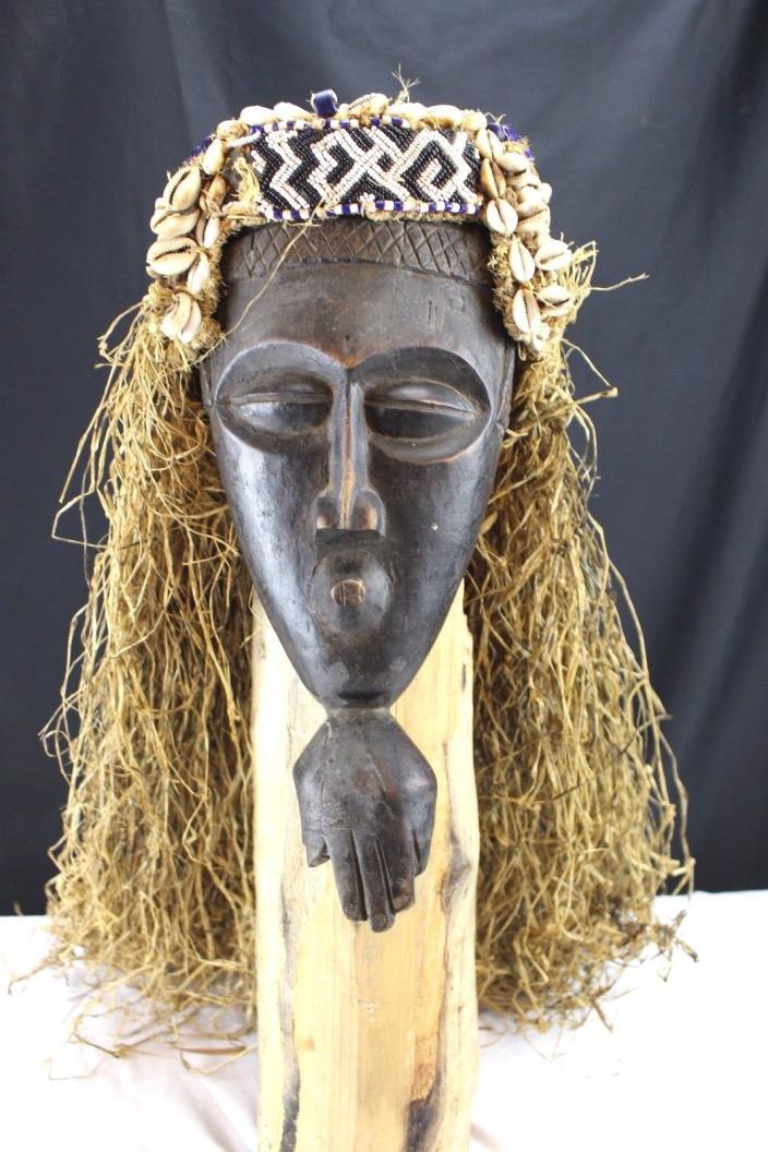 VintageAfrican Chokwe Tribal Mask, Helmet, Congo Wood and Cowrie Shells