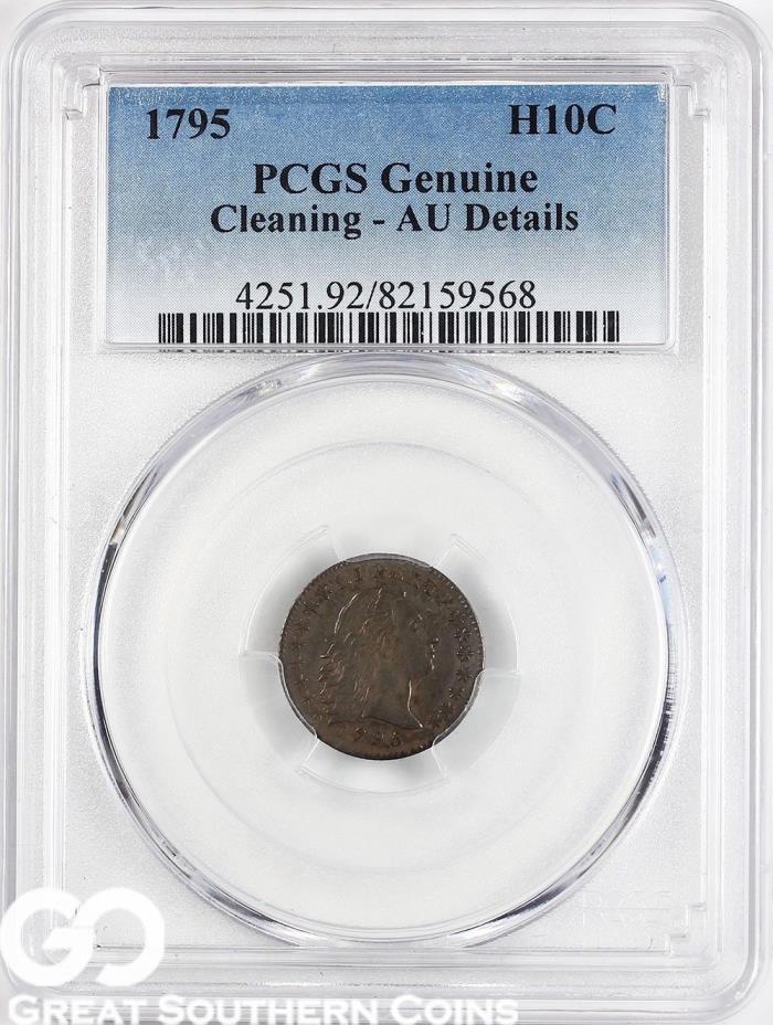 1795 PCGS Half Dime, Flowing Hair, PCGS AU Details ** Sharp Choice AU++, RARE!