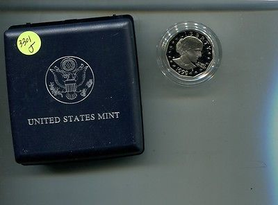 1999 P SUSAN B ANTHONY PROOF DOLLAR GOVERNMENT CASE AND COA